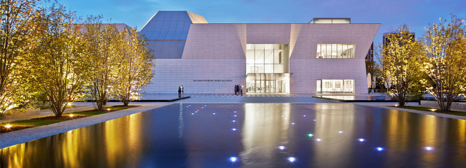 FREE ADMISSION TO THE AGA KHAN MUSEUM